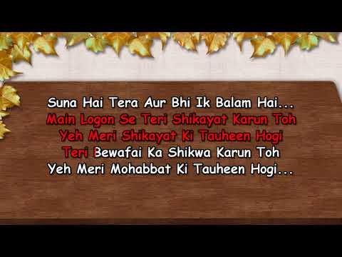 Teri Bewafai Ka Shikwa - Karaoke - Raam Avtaar