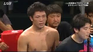 柴田明雄 vs 村田諒太