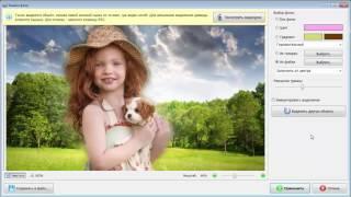Как заменить фон на фотографии за 5 минут?(Представляем вашему вниманию видео о том, как заменить фон на фотографии с помощью «Домашней Фотостудии»..., 2016-05-17T14:06:49.000Z)