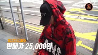 99스트릿패션 / FANS 남자 오버핏 후드 힙합 스트…