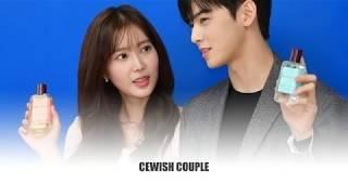 Cha Eun Woo x Im Soo Hyang - DoRae Couple at Atelier Cologne Seoul