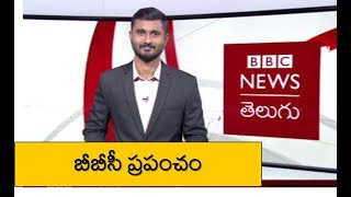 'It's a Miracle': Thailand Cave boys: BBC Prapancham with Pavankanth -18.07.2018 (BBC News Telugu)