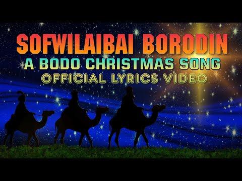 Sofwilaibai Borodin - Makhon & Juge | Official Lyrics Video | Bodo Christmas Song |