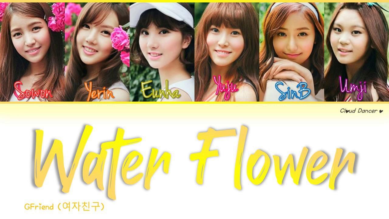 Sub Indo Water Flower ˬ¼ê½ƒë†€ì´ Gfriend ̗¬ìžì¹œêµ¬ Lirik Terjemahan Han Rom Ind Youtube