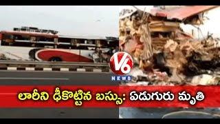 Agra-Lucknow Expressway Road Accident   Bus Rams Into A Truck   Mainpuri   Uttar Pradesh   V6 News