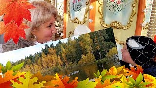 Смотреть видео Золотая ОСЕНЬ в МОСКВЕ/НАШИ выходные в октябре 🍁 онлайн