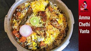 Chicken Biryani Recipe In Telugu  Simple &amp Quick Chicken Biryani  Andhra Style Chicken Biryani