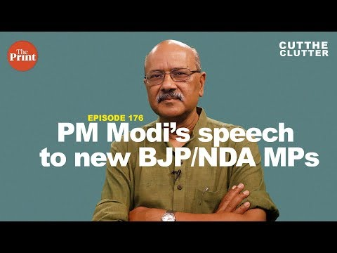 What is the larger political message in PM Modi's address to new BJP/NDA MPs