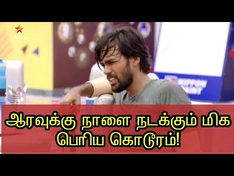 Download Youtube: BIGG BOSS - 19th September 2017 - Promo 1 - Vijay Television