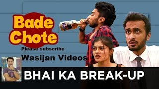 TSP Bade Chote    Bhai Ka Breakup part 2 Latest . wasijan videos