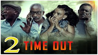 New Eritrean comedy 2020 : ሓንሳእ/Time Out -sitcom Episode (S1 E2) cinema semere