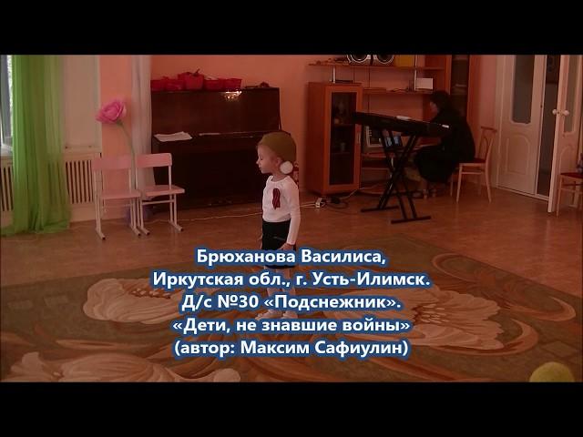 Изображение предпросмотра прочтения – ВасилисаБрюханова читает произведение «- Дети, не знавшие войны» М.С.Сафиулина