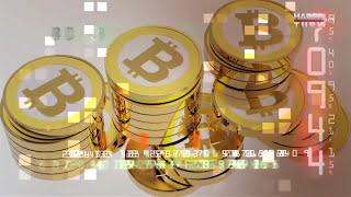 Nedir Ne Değildir? 29 Aralık 2017 (Bitcoin)