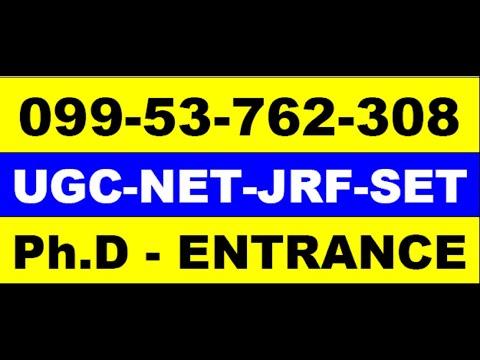 phd online entrance phd online exam phd online coaching phd online classes phd online institute phd