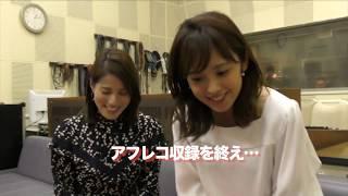 【公式】永島アナ&久慈アナ「ちびまる子」の声優に!自身の運動会にまつわる意外エピソードも披露!