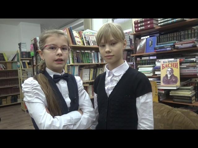 Изображение предпросмотра прочтения – «Дуэт» читают произведение «Ларчик» И.А.Крылова