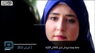 مصر العربية | محجبة بوسنية تتربع على عرش بلادها في الكاراتيه