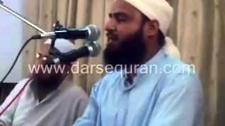 YouTube   ANAS YONUS part 1 Quranic Summer Classes darsequran com