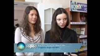 Проект «Выбираем будущее» Магнитогорск (3)