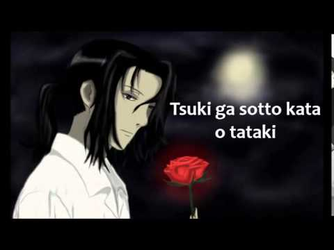 Aozora no namida (blood+ opening theme) lyrics