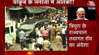 Khabardaar: Tripura Governor Sparks Controversy