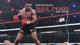 Rest & DJ Wich - Mike Tyson (feat. Separ)