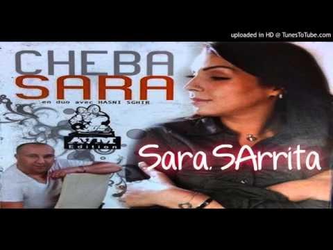 Cheba Sara 2015 Duo hasni Sghir 2015   Touahachtek eXClu   YouTube