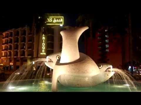 THE FISH ROUNDABOUT VIDEO, DEIRA, DUBAI, UNITED ARAB EMIRATES