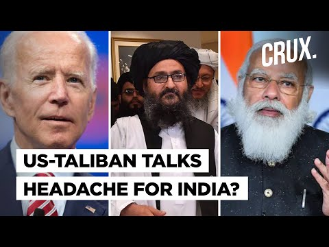 India, US Worried over a Taliban-led Afghanistan | Will US Withdraw Troops?