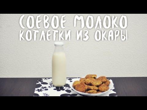 """Кофе с соевым молоком. Бар """"Кофе Культ"""", Тула"""