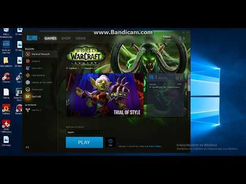 World Of Warcraft: Black Screen/Screen Freeze Solution/Fix