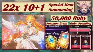 King's Raid - 50,000 Ruby for Double Event Double Rewards + 22x 10+1 Special Item Summon