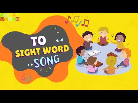 Preschool Sight Words - To song