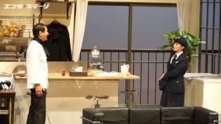 2013年3月に上演された舞台『趣味の部屋』が再びパルコ劇場に帰って来た...