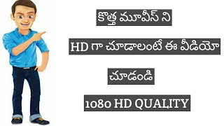 How to download telugu hindi english movies on Android mobile in telugu