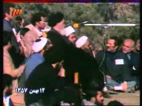 سخنرانی امام در بهشت زهرا   قسمت اول - sokhanrani khomeini dar behesht zahra part 1