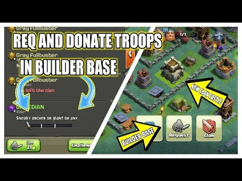 REQUEST AND DONATE TROOPS NOW IN *BUILDER BASE* | BIGGEST UPDATE IN COC HISTORY | (CONCEPT/IDEA)