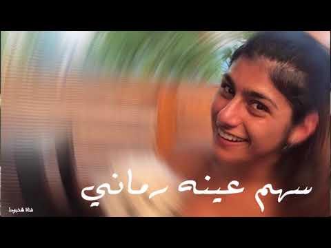 فيلم سكس لميا خليفة للكبار فقط