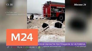 Смотреть видео Семь человек погибли в ДТП с автобусом в Калужской области - Москва 24 онлайн