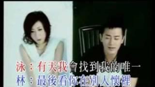 明天以后 Ming Tian Yi Hou (国) (APC Cover) - xinlidege & ytlover09 Mp3