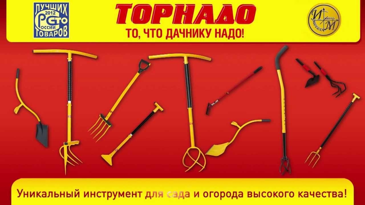 Лопата Fiskars Чехол для лопаты от 75 см до 125 см - YouTube