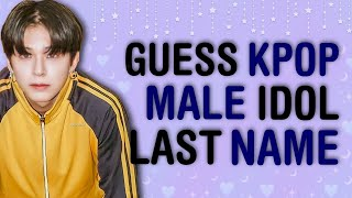 DO YOU KNOW THIS KPOP MALE IDOLS LAST NAME? #2 | KPOP GAMES
