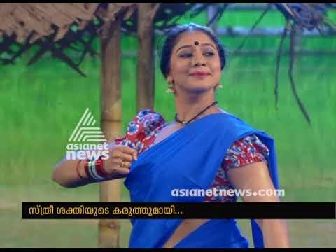Asianet News Sthreeshakthi Awards Ceremony 2018 in Trivandrum