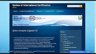 Все Россияне это мигранты. Часть 2. Фальшивые паспорта  РФ. YouTube