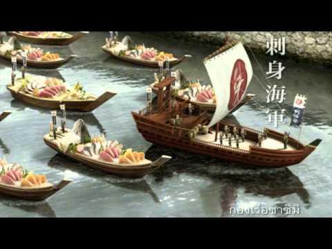 OISHI BUFFET - แสนยานุภาพ