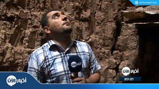 ما الذي كان داعش يخبئه في أنفاق الموصل