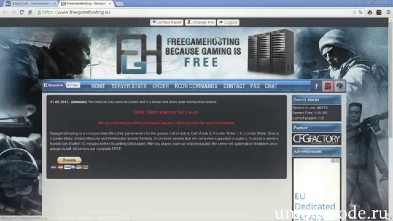 Бесплатные хостинги серверов кс go хостинг с parallels panel