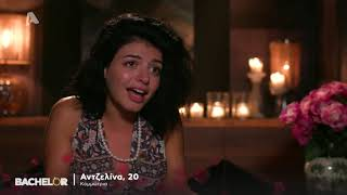 The Bachelor Επ. 20 Ι Sneak Preview