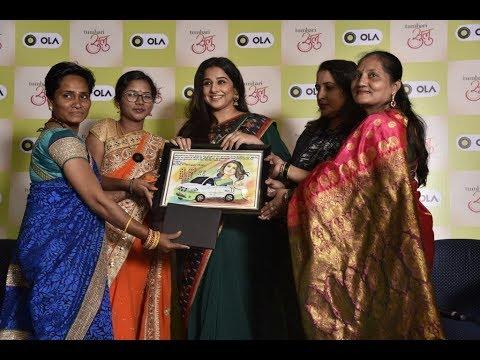 Ola Cab की Women Drivers से मिलने पहुंची Vidya Balan   Tumhari Sulu Movie  Promotion