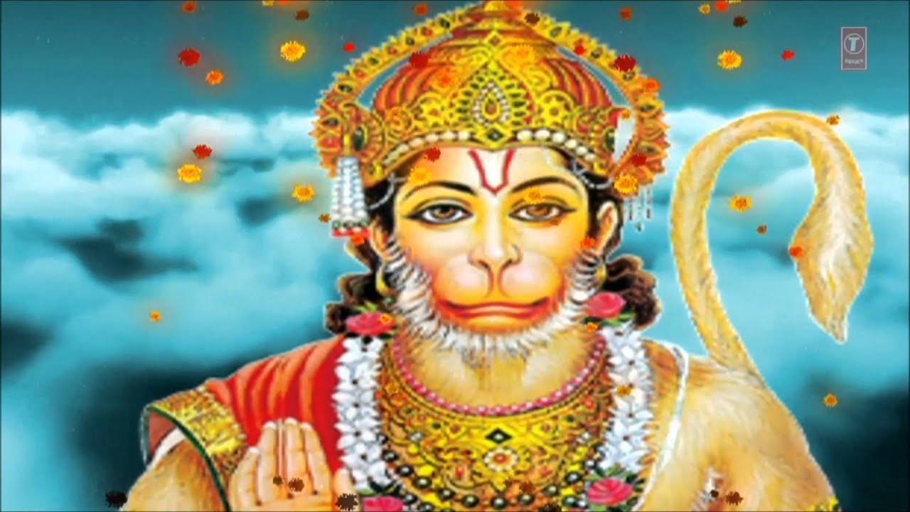 Shri hanuman songs